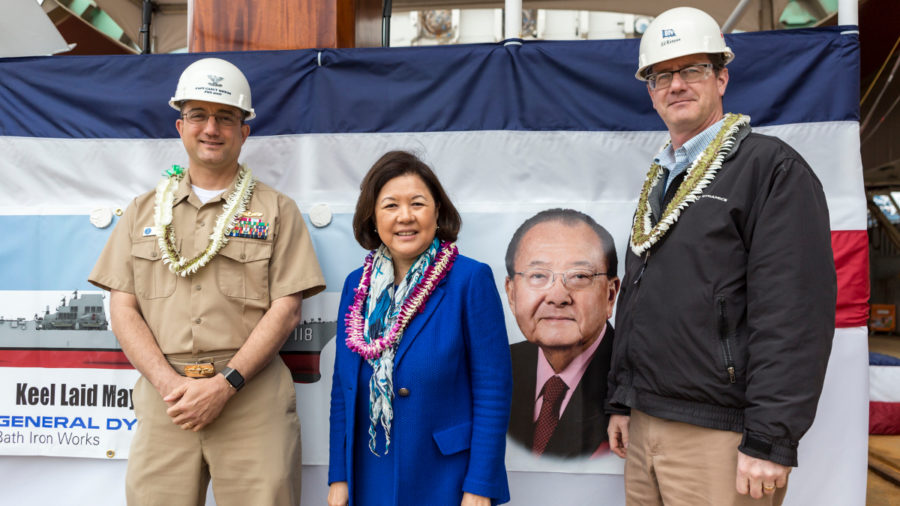 USS Daniel Inouye Guided Missile Destroyer To Be Christened