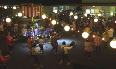 VIDEO: Century-old Honokaʻa Bon Dance Celebration Continues