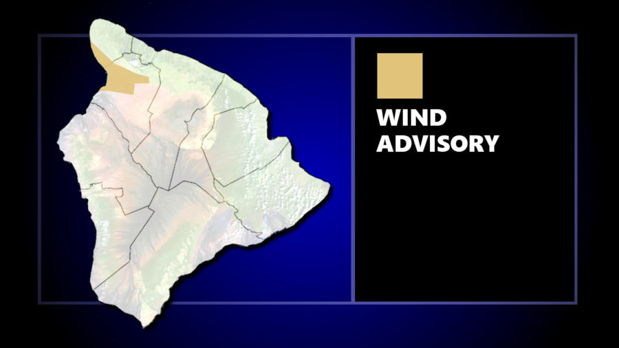 Wind Advisory In Effect For Area of Kohala