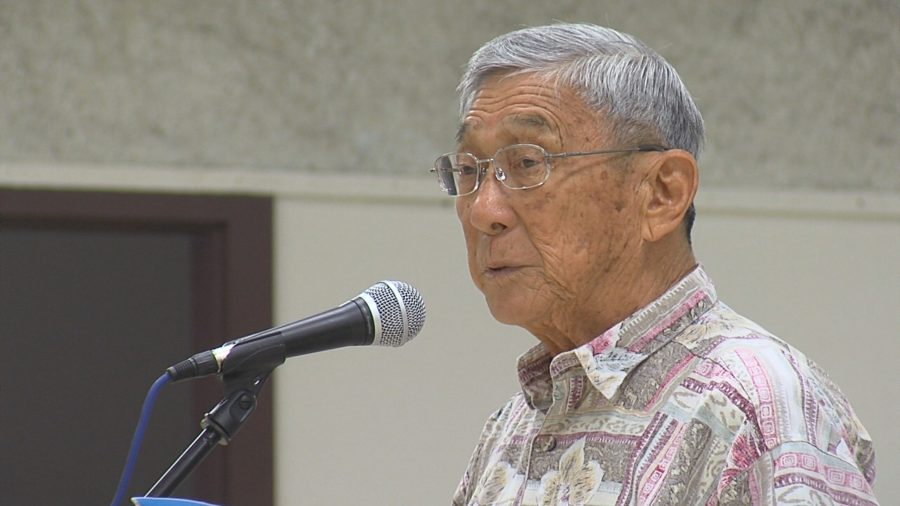 VIDEO: Mayor Kim Previews Path Forward On Mauna Kea