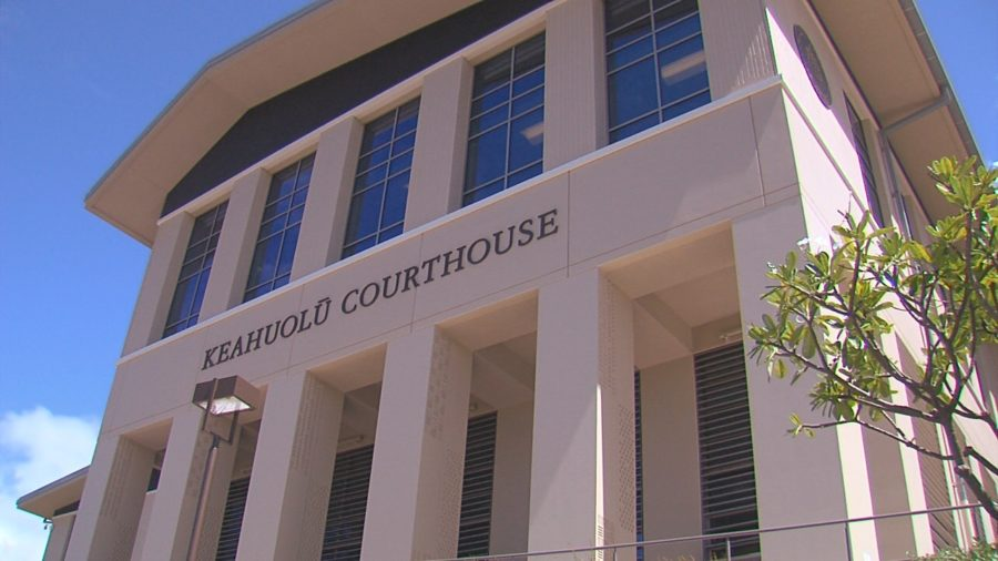 VIDEO: Kona's New Keahuolū Courthouse Blessed