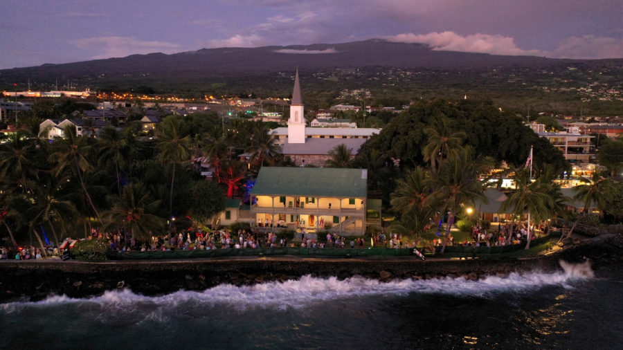 IRONMAN: Hall Of Fame Induction Ceremony Held At Huliheʻe Palace