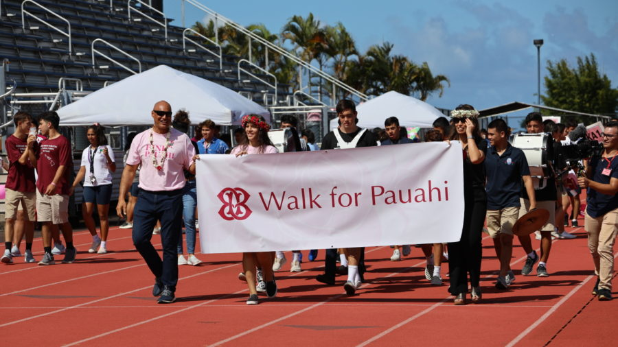 Kamehameha Schools Honors Founder's Bout With Breast Cancer