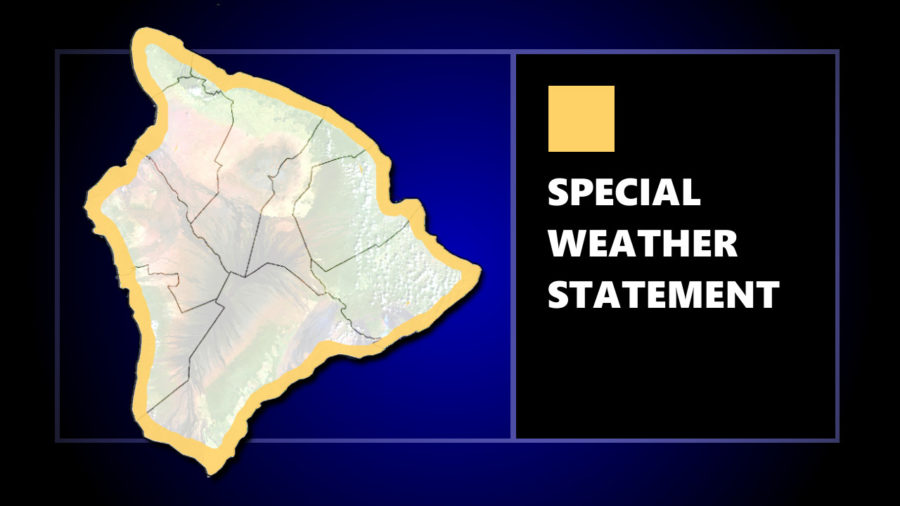 """""""Unusually High Water Levels"""" Prompt Special Weather Statement"""