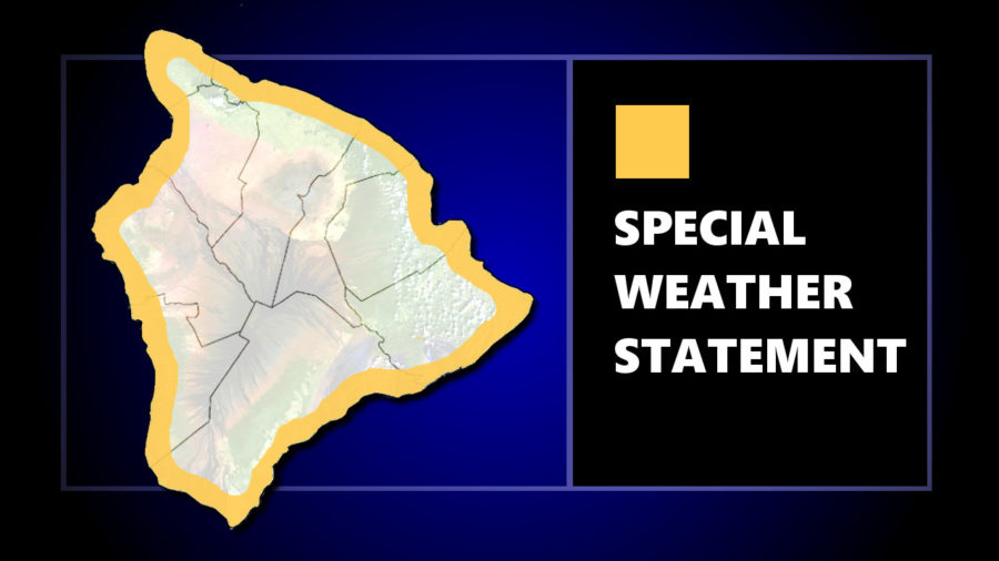 Special Weather Statement, Brown Water Advisory Issued