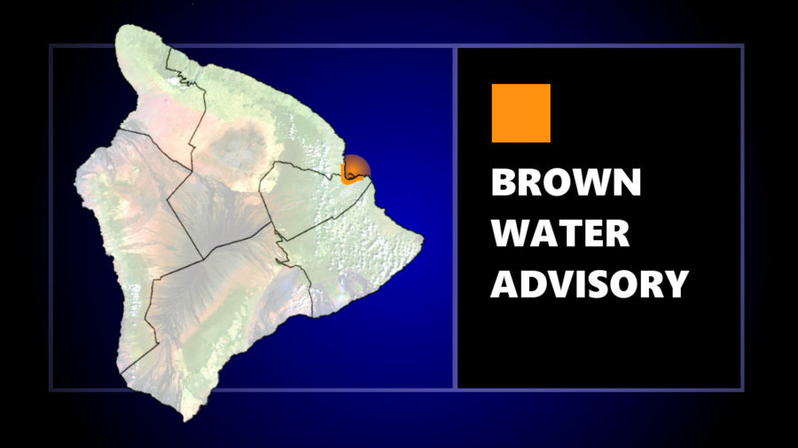 Brown Water Advisory Issued For Hilo Bay To Honoliʻi