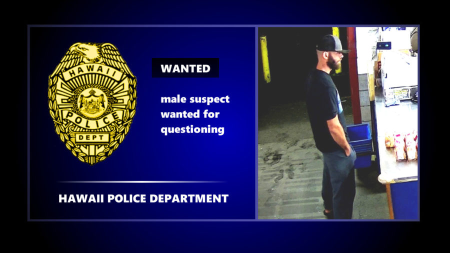 Police Want To Question Man In Puna Surveillance Image