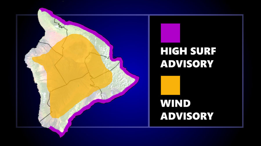 Road Closures Reported, Wind Advisory Issued