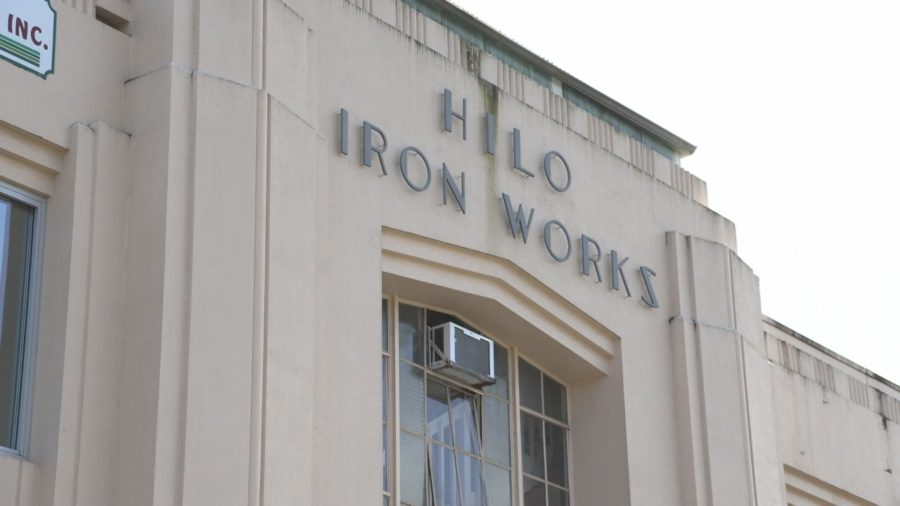 VIDEO: Hilo Iron Works Rezoning Requested