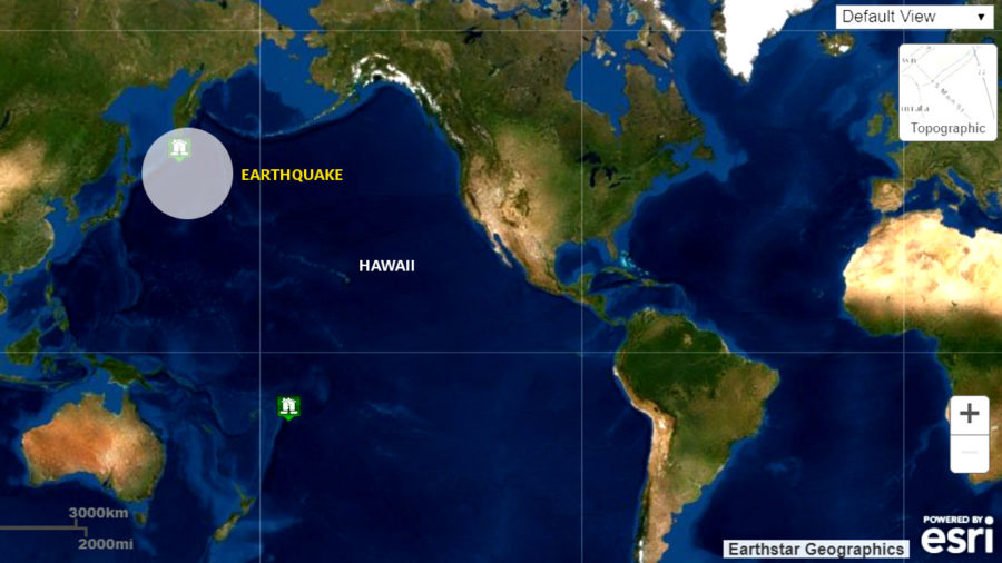 Civil Defense: Tsunami Watch Cancelled After Earthquake Off Russia