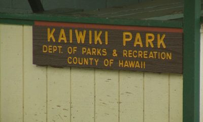 Kaiwiki Park Will Close Until Further Notice