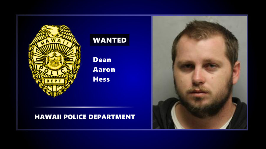 Police: Wanted Man Considered Armed And Dangerous