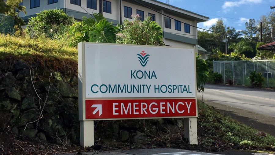 Two More Kona Hospital Employees COVID-19 Positive, Testing Clinic Set