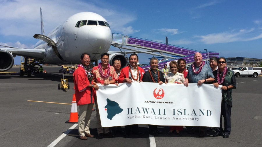 Japan Considers Hawaii For List Of 12 Destinations To Resume Travel