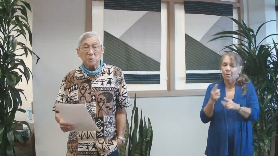 VIDEO: Hawaii State, County Officials Hold News Conferences After Record COVID Count