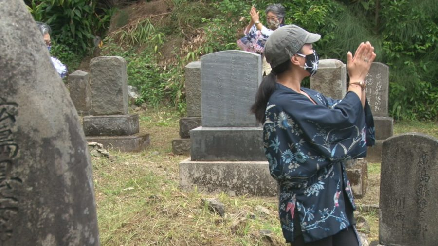 VIDEO: Bon Dance With Social Distancing In Honokaʻa