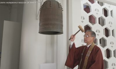 VIDEO: Temple Bells Ring Out For Peace Day