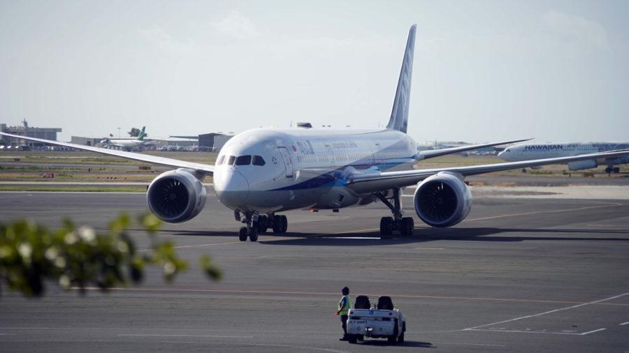 VIDEO: Japan Flights Return To Hawaiʻi With Pre-Travel Testing
