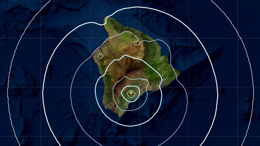Magnitude 4.3 Earthquake Shakes Mauna Loa