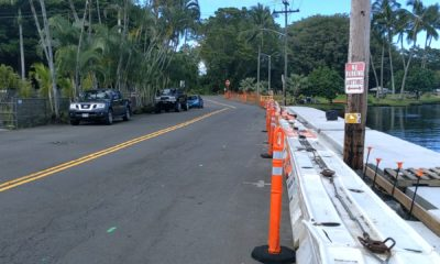 Banyan Way Closed For Paving, April 14 and 15
