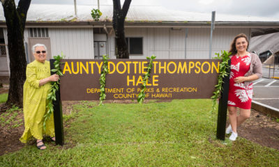 "Merrie Monarch HQ In Hilo Now ""Aunty Dottie Thompson Hale"""