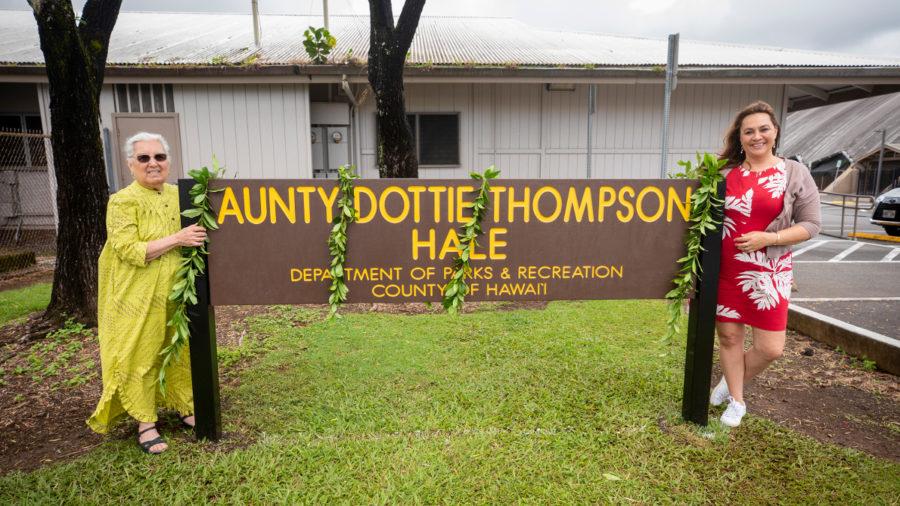 """Merrie Monarch HQ In Hilo Now """"Aunty Dottie Thompson Hale"""""""