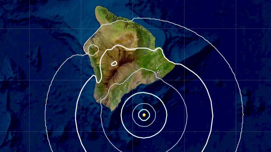 Magnitude 4.0 Earthquake Rumbles Off Hawaiʻi At Lō'ihi Seamount