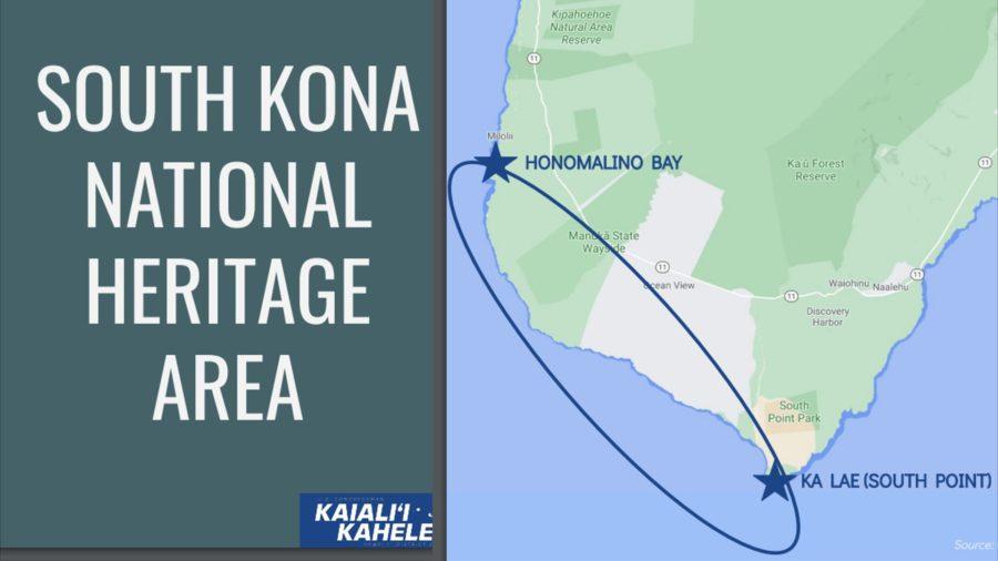 VIDEO: Kahele Explains South Kona National Heritage Area Proposal