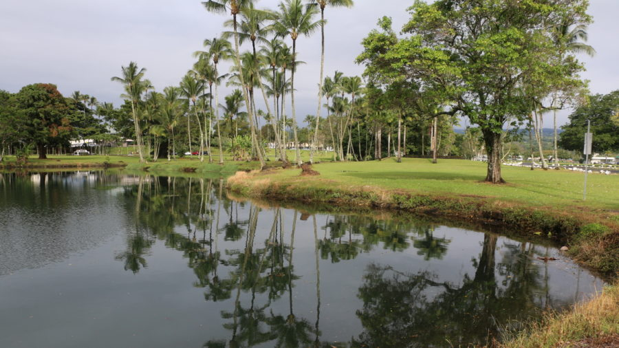 Wailoa River State Recreation Area To Close, July 22nd to July 24