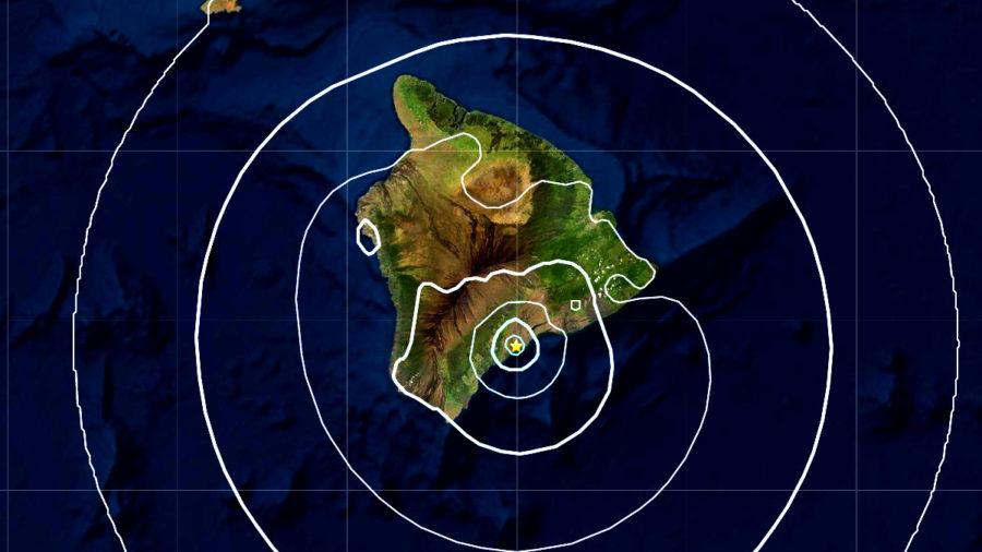 Magnitude 4.1 Earthquake Part Of Ongoing Deep Pahala Swarm