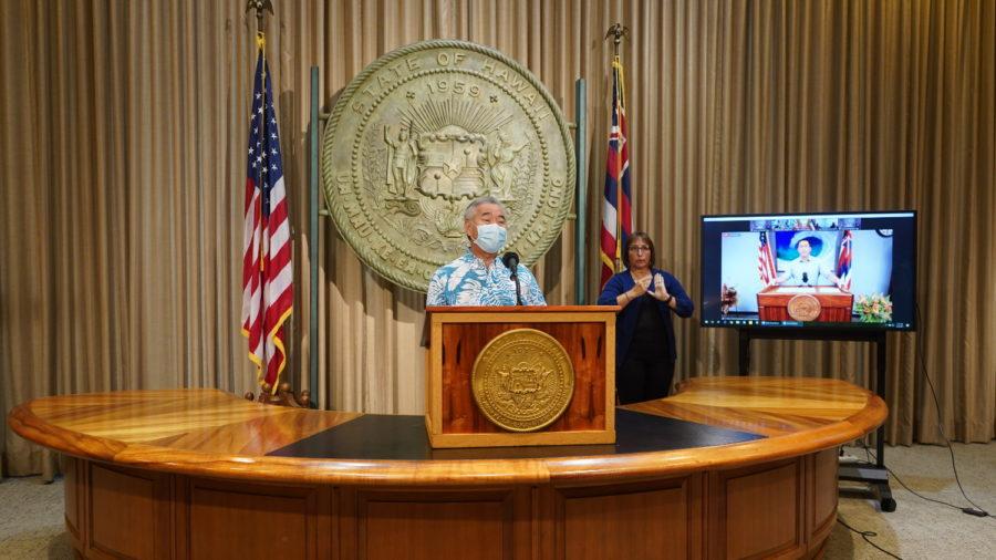 "Hawaiʻi Officials Hope To Avoid ""Worst Case"" Scenario Ahead Of Labor Day"