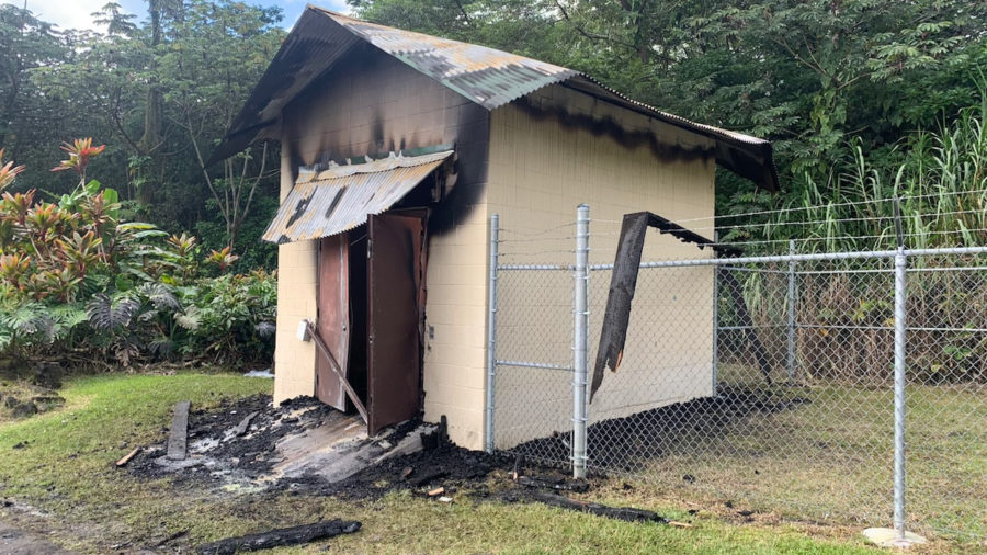 Fire At Lava Tree State Monument Under Investigation